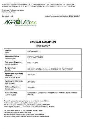 fytofarmaka-stafida-300x450