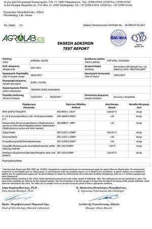 mikroviologikes-prasines-300x450