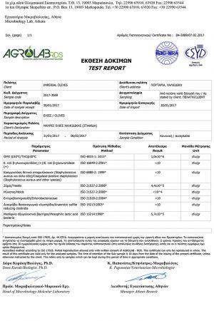 mikroviologikes-stafida-300x450
