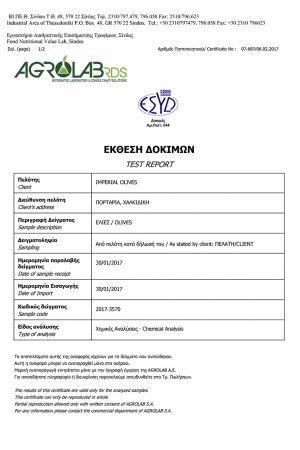 varea-metalla-kalamon-300x450